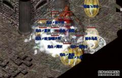 游戏中玩家必争的地图